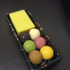 Anko balls and potato yokan are healthy and colorful [ Japanese sweets shop : Funawa]
